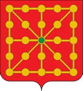escudodenavarra