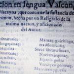 Cancion en lengua vasca